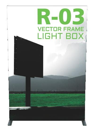 Geometric Light Box R-03