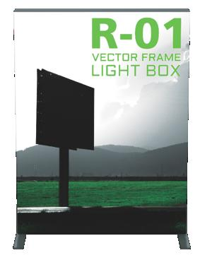 Geometric Light Box R-01